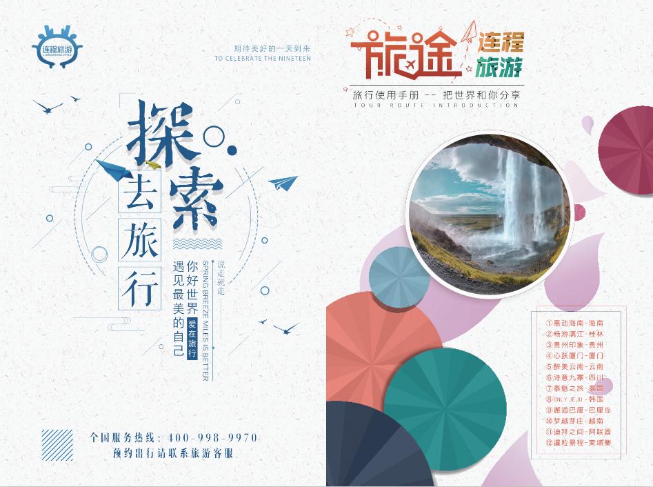 七分学堂——中秋国庆双节钜惠